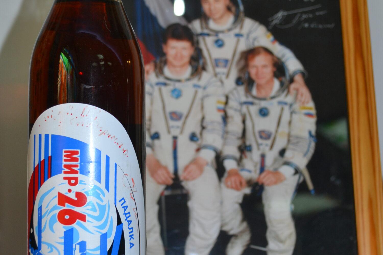 KVINT Iurii Gagarin
